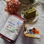 "<span class=""title"">兵庫県産食材で<br>お菓子作り🍰</span>"
